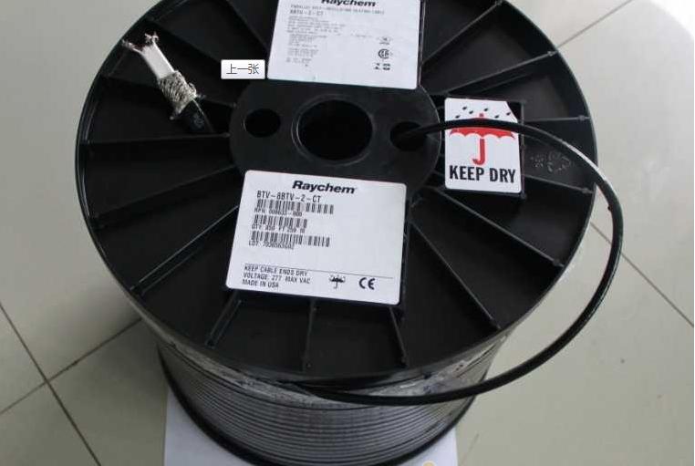 10BTV-CT型Raychem瑞侃自限温电伴热带,,10BTV-CT伴热线